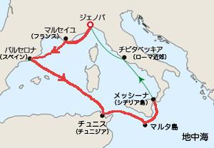 地中海クルーズ6日目 シチリア島タオルミーナ_e0030586_21473592.jpg