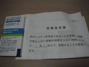 c0176091_2129938.jpg