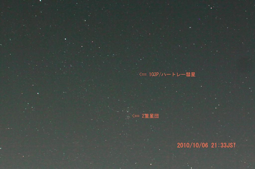 夏の想い出(5)蓮カワセミ/103P/ハートレー彗星_b0024798_6353248.jpg