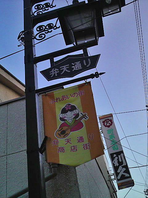 練馬駅北側の2つの暗渠(2)石神井川豊島弁財天支流(狸が谷戸支流)_c0163001_2346769.jpg