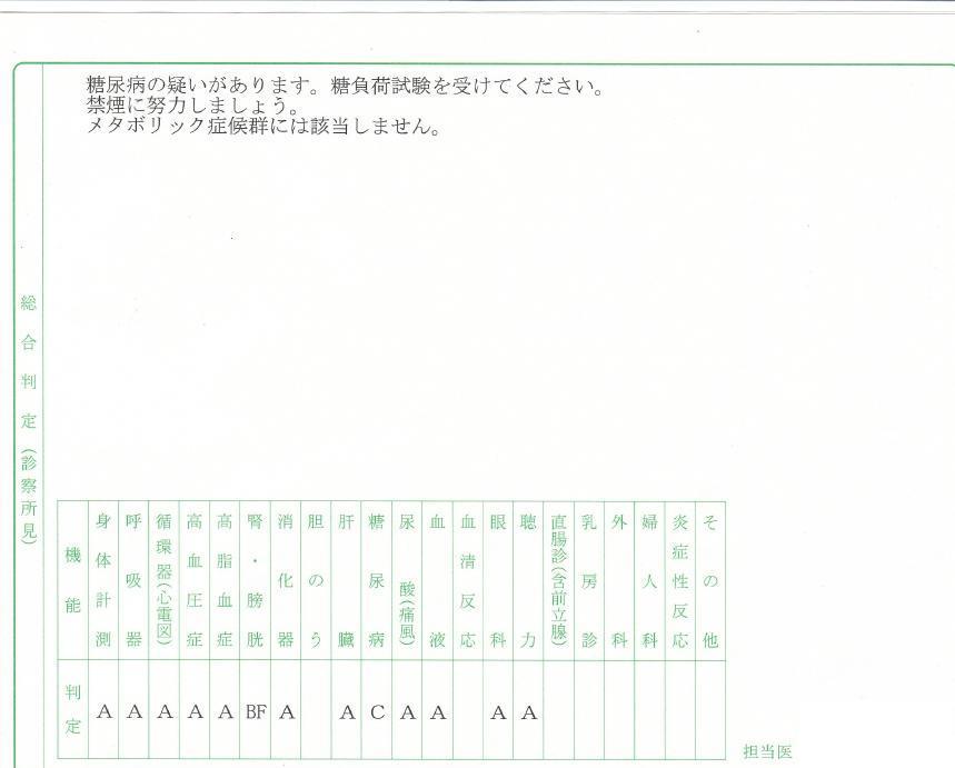 b0175402_0244173.jpg