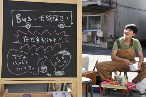 幼稚園バスに富士のアーティストさんがお絵描きしてくれました!最高!_b0188106_19333861.jpg