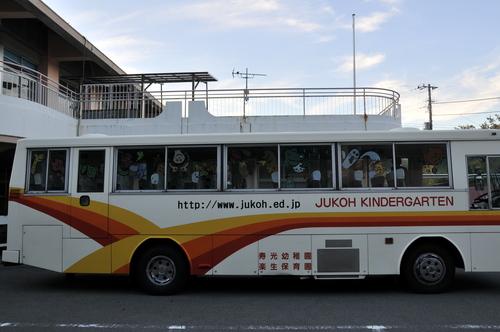 幼稚園バスに富士のアーティストさんがお絵描きしてくれました!最高!_b0188106_19355120.jpg