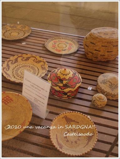 サルデニア伝統工芸 カゴの博物館 @ カステルサルド_f0229410_1535484.jpg