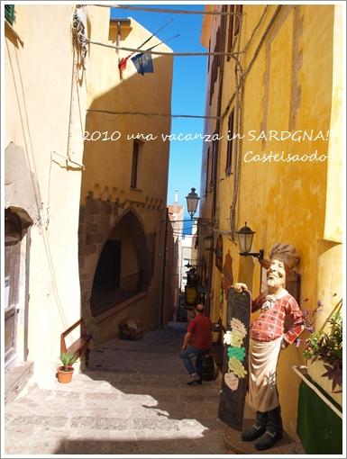 サルデニア伝統工芸 カゴの博物館 @ カステルサルド_f0229410_158215.jpg