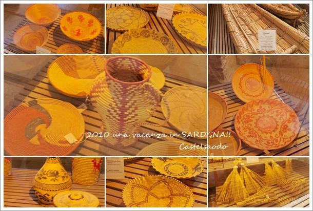 サルデニア伝統工芸 カゴの博物館 @ カステルサルド_f0229410_27542.jpg