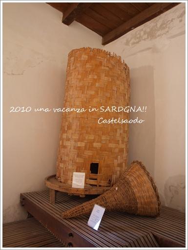 サルデニア伝統工芸 カゴの博物館 @ カステルサルド_f0229410_294799.jpg