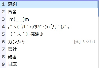 f0012718_2304873.jpg
