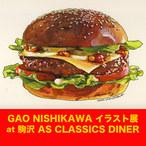 GAO NISHIKAWA イラスト展示_a0142320_0365349.jpg
