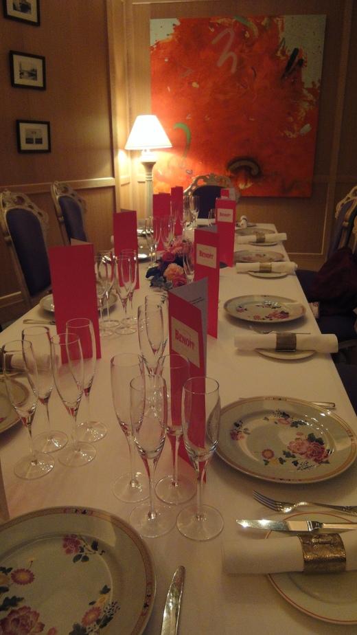 めくるめくシャンパーニュ晩餐会@ル・コントワール・ド・ブノワPart 1_f0215324_23512225.jpg