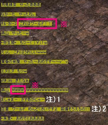 c0138727_20204810.jpg