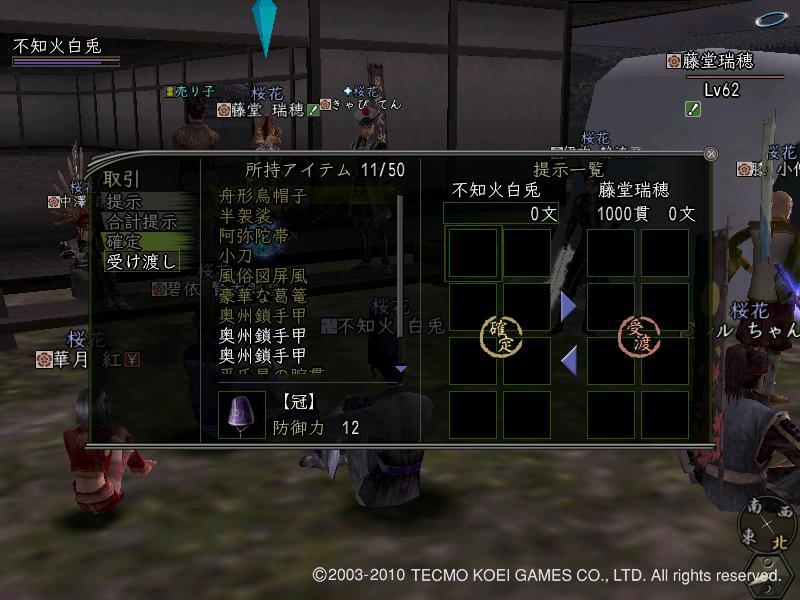 b0165830_20103627.jpg