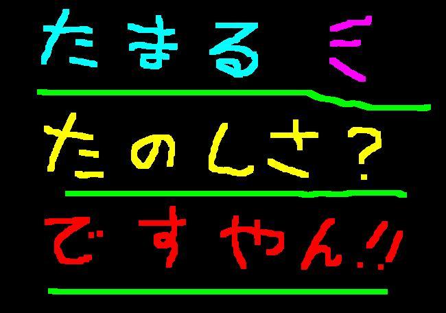 f0056935_16574278.jpg