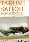 斎藤工 2011年カレンダー