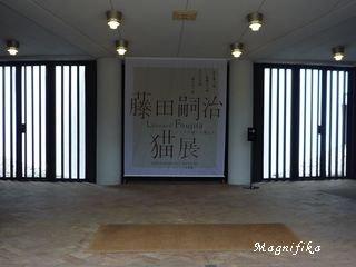 my favorite art museums 美術館 2:ベルナール・ビュッフェ美術館 musee bernard buffet_e0140365_0301380.jpg
