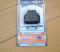 携帯電話は便利だけど_e0195766_2155211.jpg