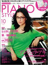 アンジェラ・アキ『MY KEYS PLUS+ TOUR 2010 LIFE』@川口リリア_c0189469_1134612.jpg