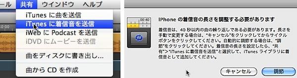 b0050172_2011898.jpg