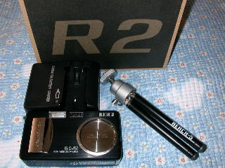 RICOH R2_a0064474_1085379.jpg