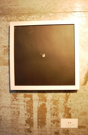 ヤスタケの画像 p1_34