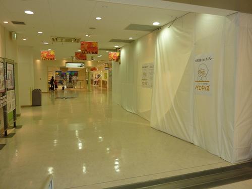 新店舗 工事中_e0200978_11302860.jpg