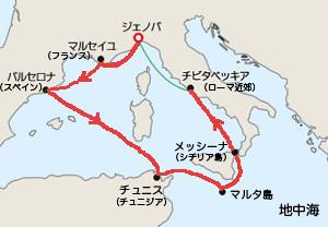 地中海クルーズ7日目 イタリア・チビタベッキアに和服のマリア様?!_e0030586_22372525.jpg