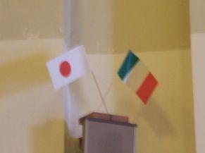地中海クルーズ7日目 イタリア・チビタベッキアに和服のマリア様?!_e0030586_22372953.jpg
