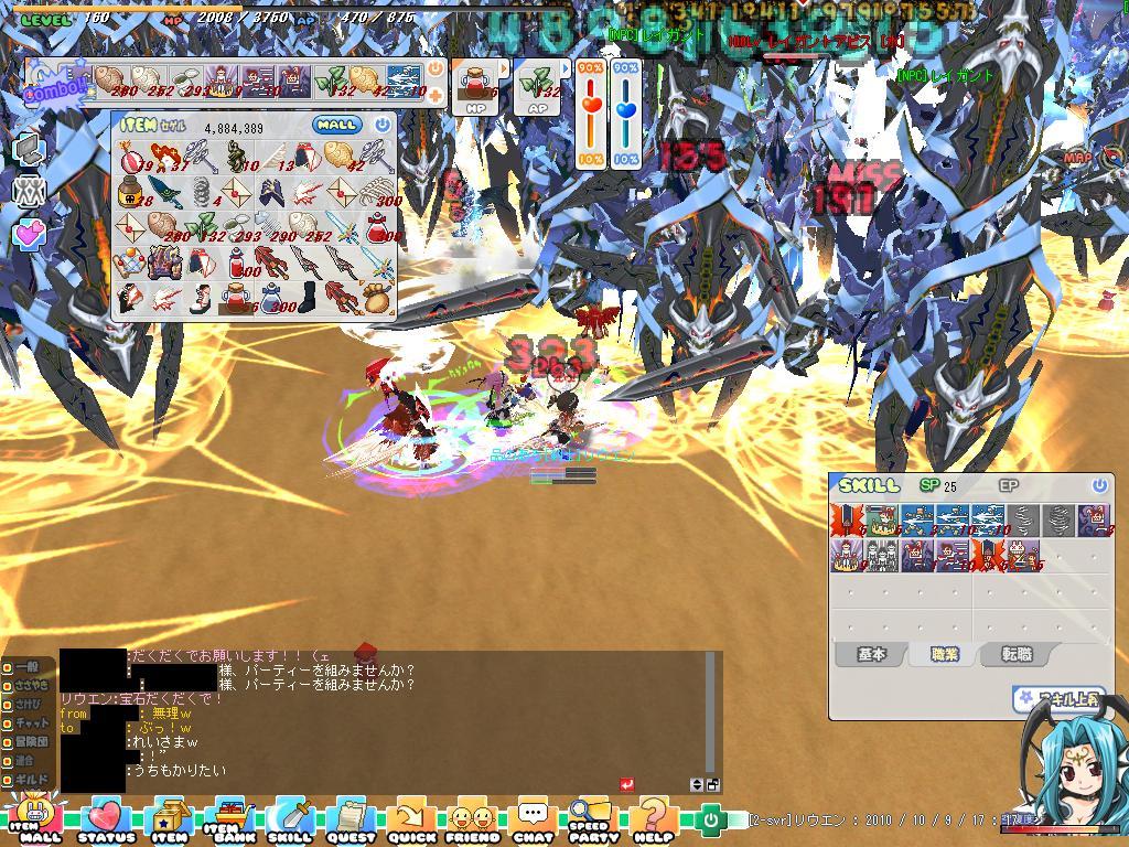 d0032088_2105066.jpg