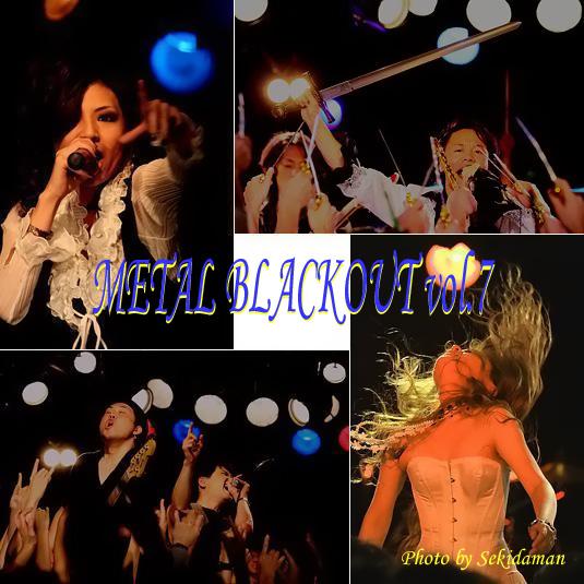 Black-listed Productions イベント_b0189104_20524340.jpg