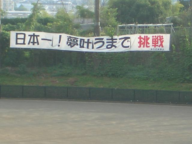 議会で富士市立高校の開設準備を視察_f0141310_23262371.jpg