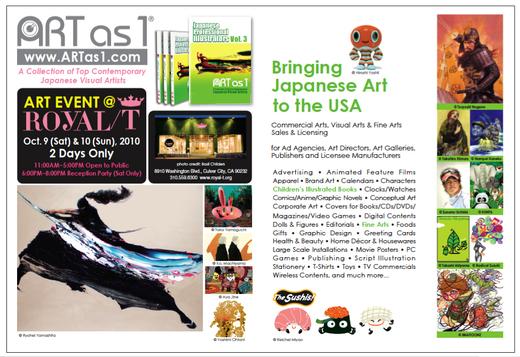 ART as 1 秋の展示/ロサンゼルスRoyal/Tにて_f0172313_195220.jpg