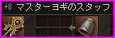 b0062614_1581497.jpg