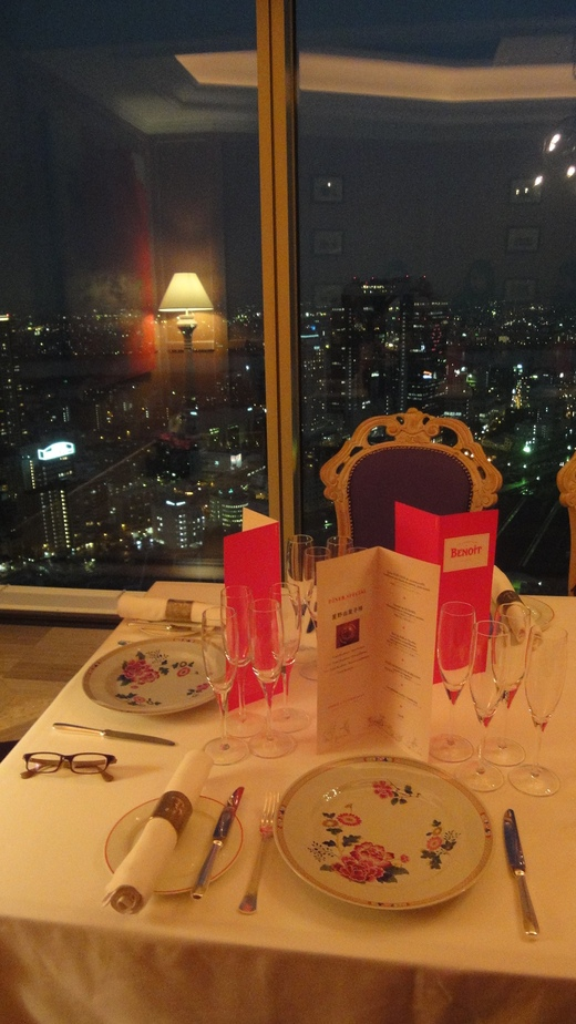 めくるめくシャンパーニュ晩餐会@ル・コントワール・ド・ブノワPart 1_f0215324_04244.jpg