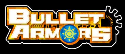 「よしとおさま!」「BULLET ARMORS」本日発売!!_f0233625_14542210.jpg