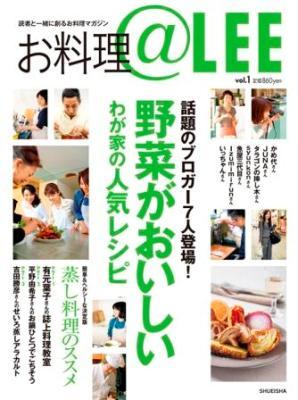 サーモンのフィッシュケーキ♪_d0104926_152143.jpg