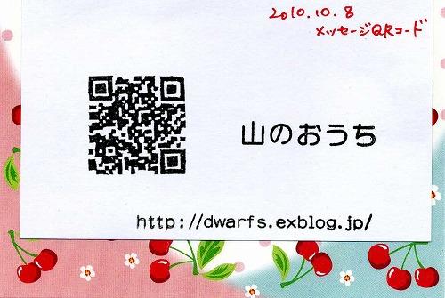 f0085327_1240130.jpg