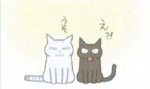 くるねこ大和さん描きおろし原作マンガを「くるねこ小路」にて公開中!_e0025035_1148269.jpg