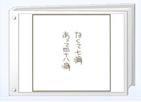 くるねこ大和さん描きおろし原作マンガを「くるねこ小路」にて公開中!_e0025035_11491536.jpg