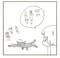 くるねこ大和さん描きおろし原作マンガを「くるねこ小路」にて公開中!_e0025035_11492851.jpg