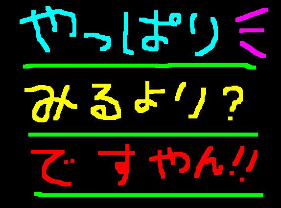 f0056935_2024621.jpg