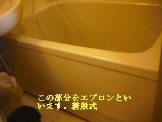 f0031037_22115964.jpg