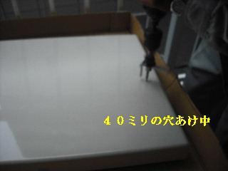 f0031037_22124359.jpg