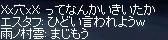 b0182640_8444313.jpg
