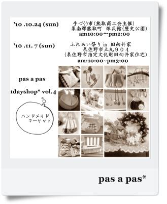 f0209344_101912.jpg