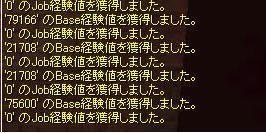 b0149151_16471819.jpg