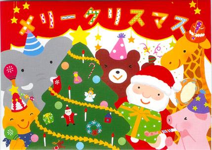 クリスマスカード : Rakkofolio : やさしい折り紙 : 折り紙