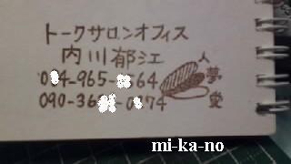 b0091866_17273217.jpg