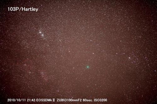 ハートレー(ハートレイ)第2彗星をガイド撮影_a0095470_2059056.jpg