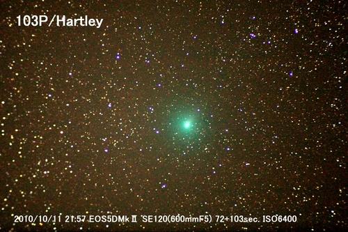 ハートレー(ハートレイ)第2彗星をガイド撮影_a0095470_20595221.jpg