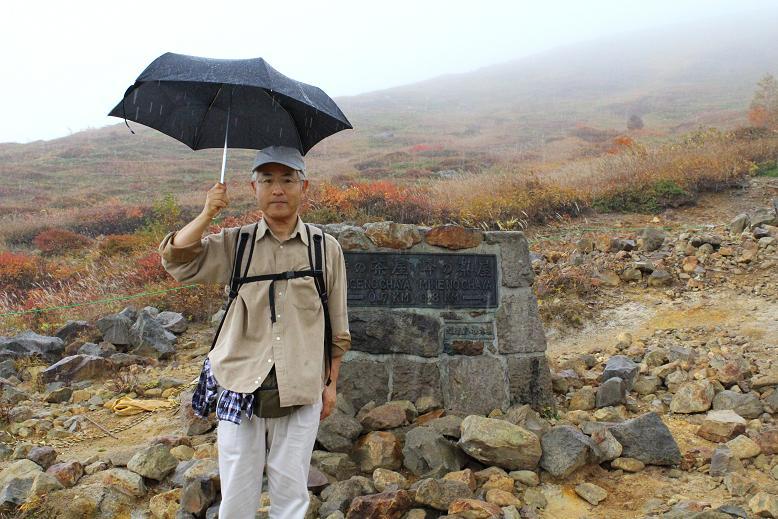 那須・茶臼岳(ちゃうすだけ)は雨だった_a0107574_19473964.jpg
